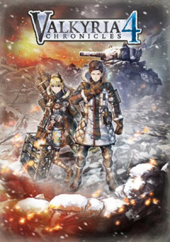 Cover of Valkyria Chronicles 4