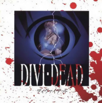 Cover of Divi Dead